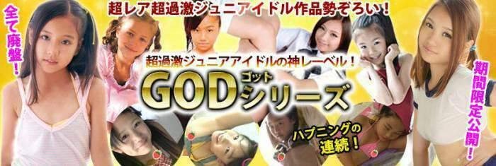 ジュニアアイドルの神レーベル007
