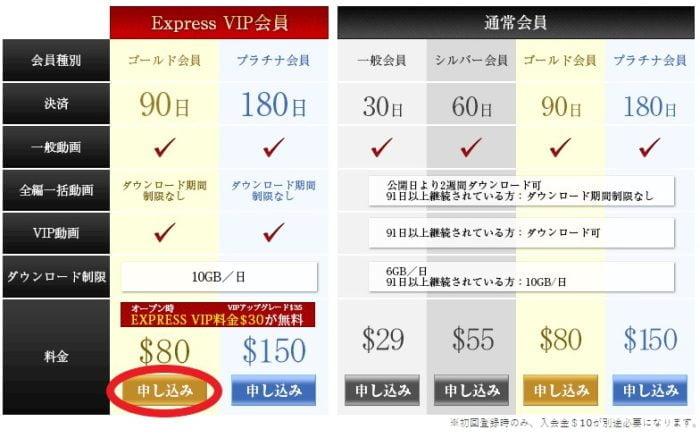 JAPANSKA登録画面013
