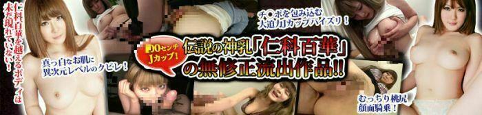 JAPANSKA無修正トップ022